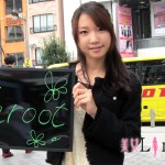 bijo-linux.com Tokyo command chroot